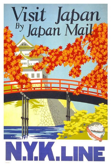 Visit Japan by Japan Mail, N.Y.K Line. Vintage Travel Art Print/Poster. Sizes: A4/A3/A2/A1 (002697)
